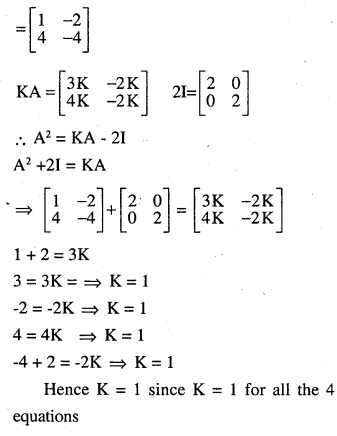 2nd PUC Maths Question Bank Chapter 3 Matrices Ex 3.2 34