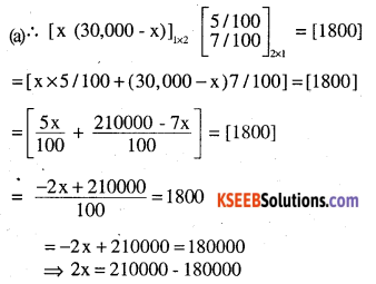 2nd PUC Maths Question Bank Chapter 3 Matrices Ex 3.2 37
