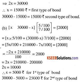2nd PUC Maths Question Bank Chapter 3 Matrices Ex 3.2 38
