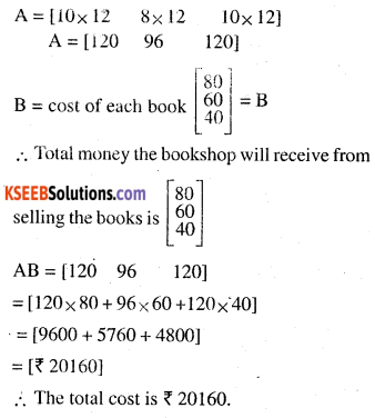 2nd PUC Maths Question Bank Chapter 3 Matrices Ex 3.2 39