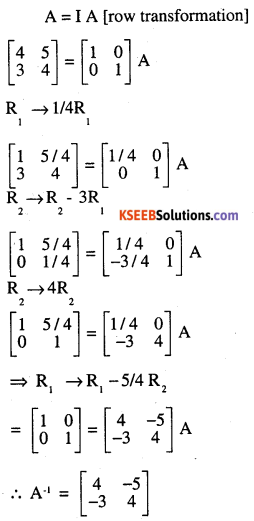 2nd PUC Maths Question Bank Chapter 3 Matrices Ex 3.4 11
