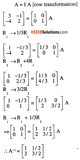 2nd PUC Maths Question Bank Chapter 3 Matrices Ex 3.4 14