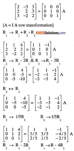 2nd PUC Maths Question Bank Chapter 3 Matrices Ex 3.4 19