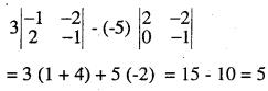 2nd PUC Maths Question Bank Chapter 4 Determinants Ex 4.1.7