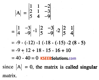 2nd PUC Maths Question Bank Chapter 4 Determinants Ex 4.1.8