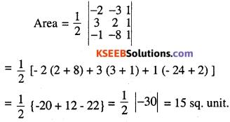 2nd PUC Maths Question Bank Chapter 4 Determinants Ex 4.3.3