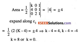 2nd PUC Maths Question Bank Chapter 4 Determinants Ex 4.3.5