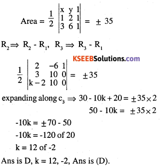 2nd PUC Maths Question Bank Chapter 4 Determinants Ex 4.3.9