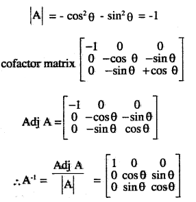 2nd PUC Maths Question Bank Chapter 4 Determinants Ex 4.5.14