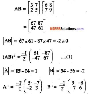 2nd PUC Maths Question Bank Chapter 4 Determinants Ex 4.5.15