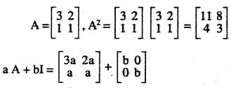 2nd PUC Maths Question Bank Chapter 4 Determinants Ex 4.5.18
