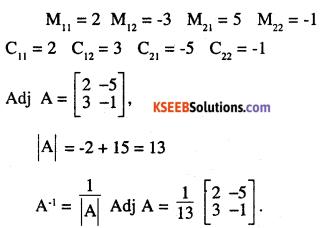 2nd PUC Maths Question Bank Chapter 4 Determinants Ex 4.5.7