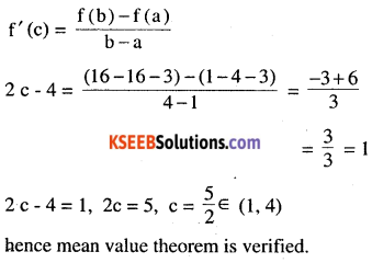 2nd PUC Maths Question Bank Chapter 5 Continuity and Differentiability Ex 5.8.1