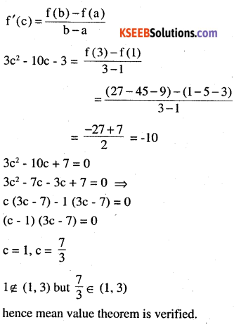 2nd PUC Maths Question Bank Chapter 5 Continuity and Differentiability Ex 5.8.2