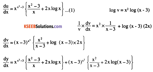 2nd PUC Maths Question Bank Chapter 5 Continuity and Differentiability Miscellaneous Exercise 14