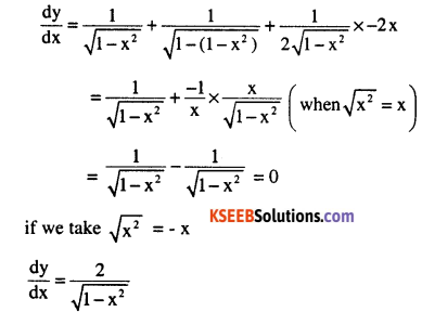 2nd PUC Maths Question Bank Chapter 5 Continuity and Differentiability Miscellaneous Exercise 16