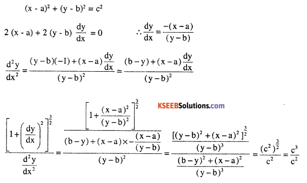 2nd PUC Maths Question Bank Chapter 5 Continuity and Differentiability Miscellaneous Exercise 19