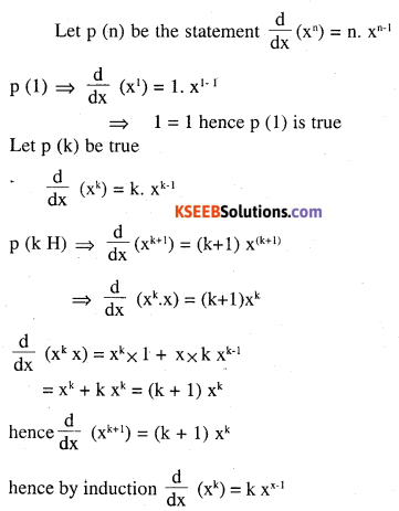 2nd PUC Maths Question Bank Chapter 5 Continuity and Differentiability Miscellaneous Exercise 24
