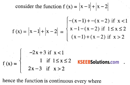2nd PUC Maths Question Bank Chapter 5 Continuity and Differentiability Miscellaneous Exercise 26