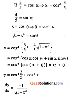 2nd PUC Maths Question Bank Chapter 5 Continuity and Differentiability Miscellaneous Exercise 33