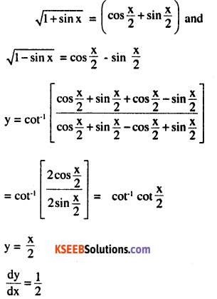 2nd PUC Maths Question Bank Chapter 5 Continuity and Differentiability Miscellaneous Exercise 8