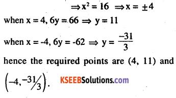 2nd PUC Maths Question Bank Chapter 6 Application of Derivatives Ex 6.1.12