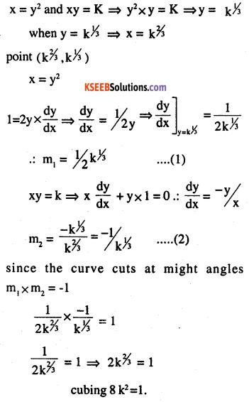 2nd PUC Maths Question Bank Chapter 6 Application of Derivatives Ex 6.3.22