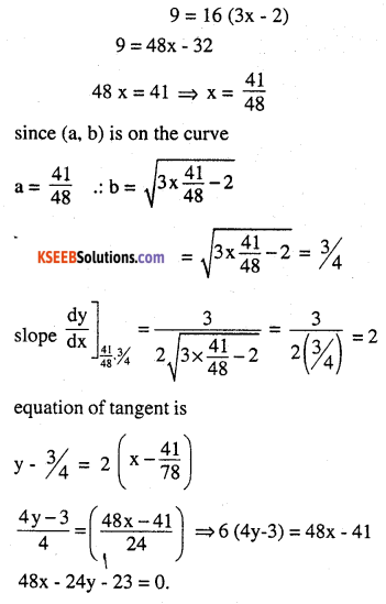 2nd PUC Maths Question Bank Chapter 6 Application of Derivatives Ex 6.3.26