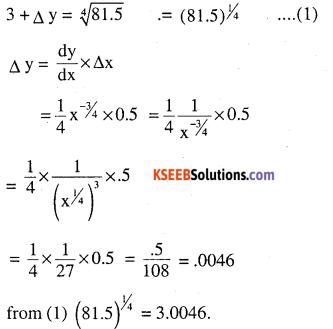 2nd PUC Maths Question Bank Chapter 6 Application of Derivatives Ex 6.4.16