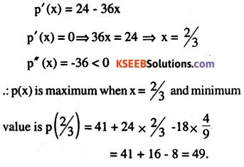 2nd PUC Maths Question Bank Chapter 6 Application of Derivatives Ex 6.5.14