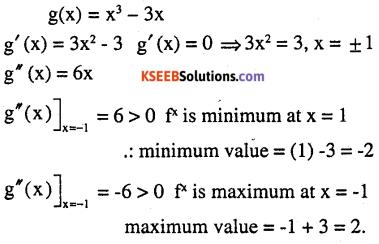 2nd PUC Maths Question Bank Chapter 6 Application of Derivatives Ex 6.5.2
