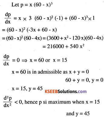 2nd PUC Maths Question Bank Chapter 6 Application of Derivatives Ex 6.5.20