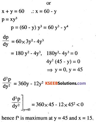 2nd PUC Maths Question Bank Chapter 6 Application of Derivatives Ex 6.5.21
