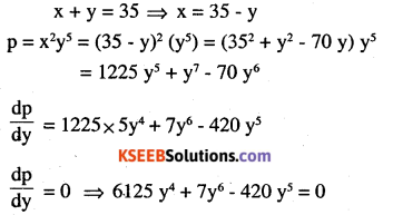 2nd PUC Maths Question Bank Chapter 6 Application of Derivatives Ex 6.5.22