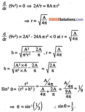 2nd PUC Maths Question Bank Chapter 6 Application of Derivatives Ex 6.5.43