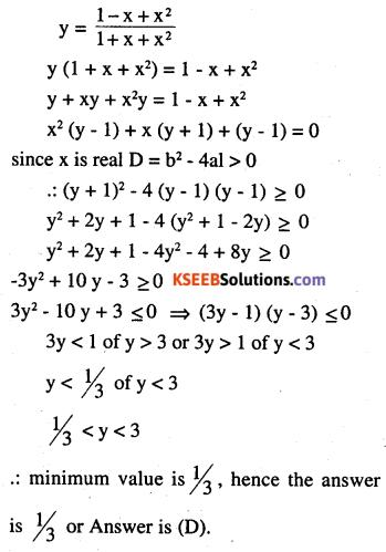 2nd PUC Maths Question Bank Chapter 6 Application of Derivatives Ex 6.5.46