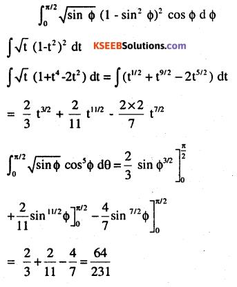 2nd PUC Maths Question Bank Chapter 7 Integrals Ex 7.10.2