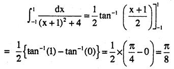 2nd PUC Maths Question Bank Chapter 7 Integrals Ex 7.10.9