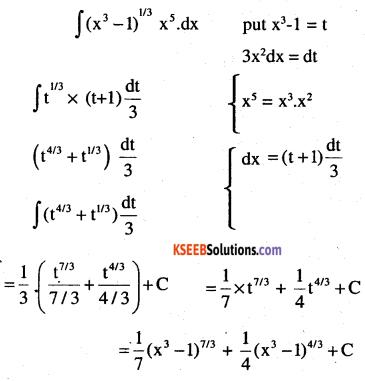 2nd PUC Maths Question Bank Chapter 7 Integrals Ex 7.2.13