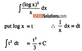 2nd PUC Maths Question Bank Chapter 7 Integrals Ex 7.2.2