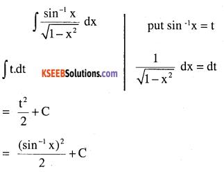 2nd PUC Maths Question Bank Chapter 7 Integrals Ex 7.2.26
