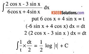 2nd PUC Maths Question Bank Chapter 7 Integrals Ex 7.2.27