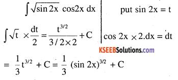 2nd PUC Maths Question Bank Chapter 7 Integrals Ex 7.2.31