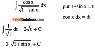 2nd PUC Maths Question Bank Chapter 7 Integrals Ex 7.2.32