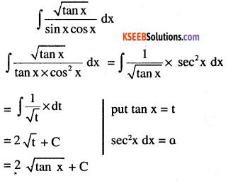 2nd PUC Maths Question Bank Chapter 7 Integrals Ex 7.2.39