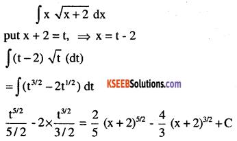 2nd PUC Maths Question Bank Chapter 7 Integrals Ex 7.2.7