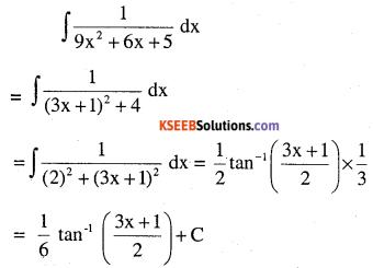 2nd PUC Maths Question Bank Chapter 7 Integrals Ex 7.4.12