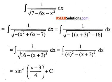 2nd PUC Maths Question Bank Chapter 7 Integrals Ex 7.4.13