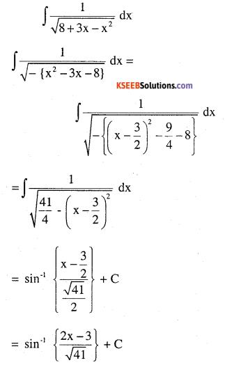 2nd PUC Maths Question Bank Chapter 7 Integrals Ex 7.4.16