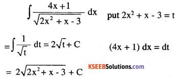 2nd PUC Maths Question Bank Chapter 7 Integrals Ex 7.4.19